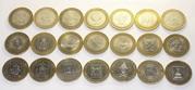 СРОЧНО! Продам юбилейные 10 рублевые монеты 2005-2008 г. Серии: РФ