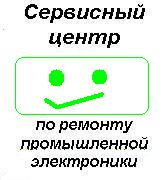 Подогреватель мазута ПМР 13-240 Стерлитамак зао ридан адрес на