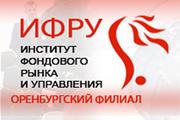 ИФРУ Оренбург,  семинары,  курсы,  аттестация,  аккредитация