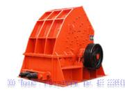 Поставляем угольную дробилку,  модель 0806