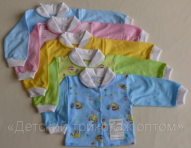 Детская Одежда От Российских Производителей Оптом