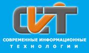 Предлагаем услуги по проектированию и монтажу видеонаблюдения