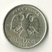Продать монеты ссср в оренбурге 5 марок 1936