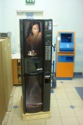Кофейные автоматы sm coin