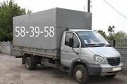 Удлиненные грузовики до 8 м.тел: 58-39-58