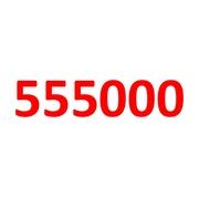 Продается красивый номер 555000