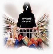 Тайный покупатель,  Личный ам необязателен