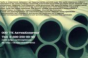 ПНД трубы,  фасонные изделия,  фитинги от ООО