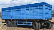 Прицеп-зерновоз СЗАП-83053 (15т,  34куб.)