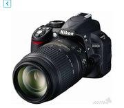 Nikon D3100 Kit 18-55 в оренбурге