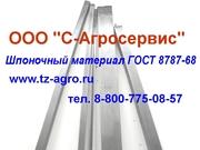 Шпоночный материал Шестигранник калиброванный