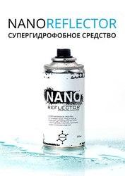 Nanoreflector в Оренбурге