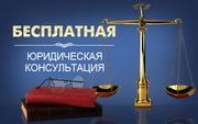 Составление исковых заявлений. Представительство в суде