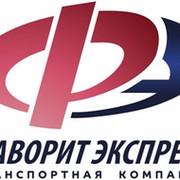 Сборные грузоперевозки по регионам РФ