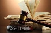 Юрист - специалист по гражданскому праву