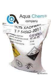 Продаем Хлорсодержащие материалы
