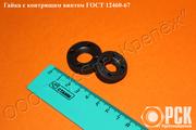 Гайка круглая с радиально расположенными отверстиями ГОСТ 8381-73
