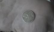 монета 5 копеек 1990 года