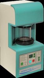 Галогенератор «Бризсоль-1» для Соляной пещеры от производителя