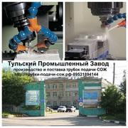 Модульная система подачи СОЖ. Трубка СОЖ  в Туле, Москве, Твери, Самаре